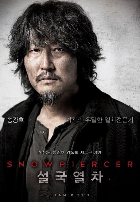 snowpiercer_character_poster_kang_ho_song