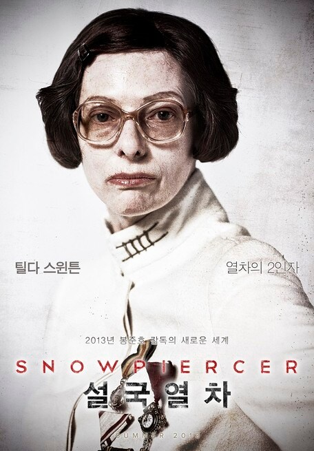 snowpiercer_character_poster_tilda_swinton